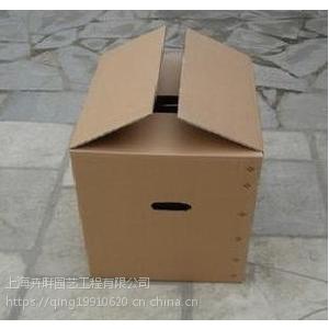 金山纸箱厂金山外包装纸箱定做金山纸箱设计可加印LOGO