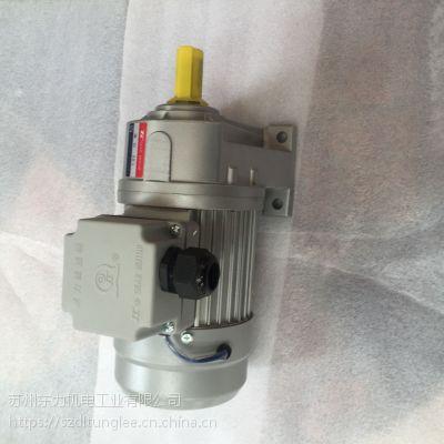 苏州东力电机苏州东力减速电机PL18-0100-3S3