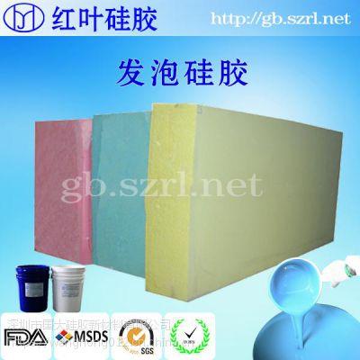 耐高温发泡胸垫填充发泡硅胶用途