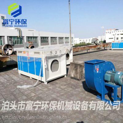 喷涂废气UV光解废气处理设备