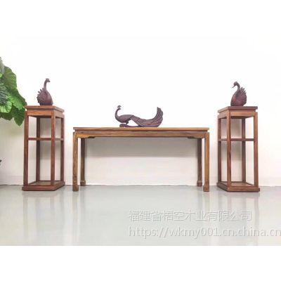 梧空木业南美胡桃木花架条案供桌三件套
