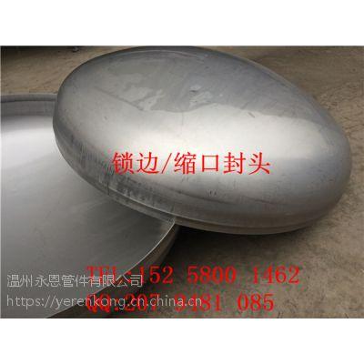 【现货供应】河南许昌缩口封头600*2不锈钢标准缩口封头