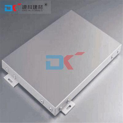 济南氟碳铝单板,工程铝天花,幕墙铝单板厚度要多厚才合适?