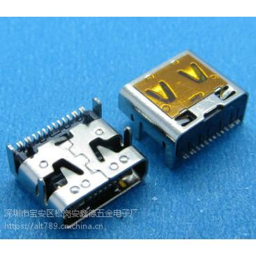 USB 3.1 TYPE-C母座 连接器单排贴片16P四脚插有弹片