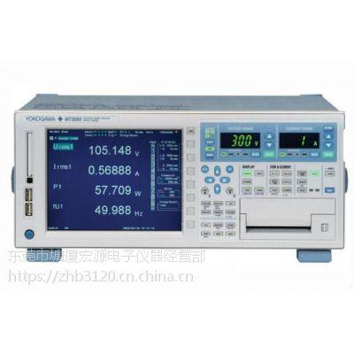 原装正版横河/Yokogawa WT3000 高精度功率分析仪