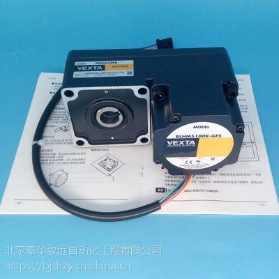 东方电机BLH5100K-30FR