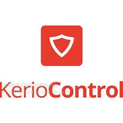 Kerio Control Kerio Connect购买销售,正版软件,代理报价格