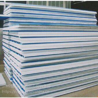 供甘肃平凉彩钢单板和兰州彩钢板批发