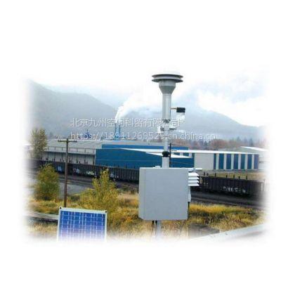 PM2.5(PM10)实时监测系统/大气颗粒物实时监测仪/九州空间