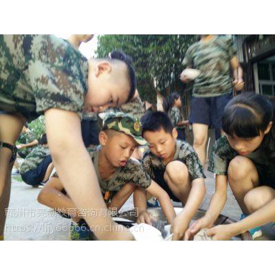 2018赣州亮剑军事体验夏令营孩子快乐成长的中小学生军事夏令营