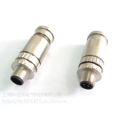 科迎法M8/M12连接器 针型孔型 信号插头