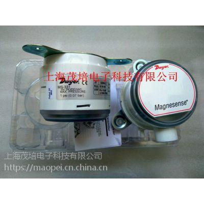 MS-331 美国Dwyer德威尔 差压变送器 可选带LCD显示