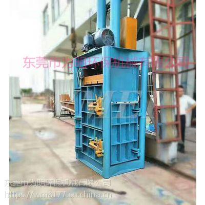 打包机-半自动打包机-封箱打包机-广东为明专业打包机厂家