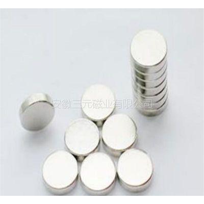 安徽三元磁钢优越磁铁生产加工销售