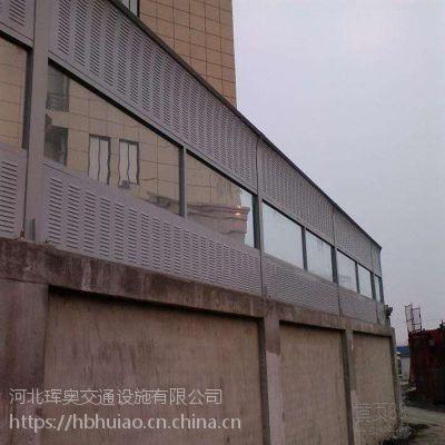 湖南厂房隔音墙@湘潭隔音声屏障@工厂隔音声屏障厂家