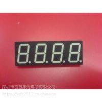 供应4401数码管、44011数码管、0.4英寸4位数码管红光