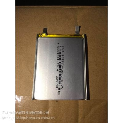 聚合物锂电池505573-2400MAH充电宝锂电池