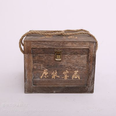 厂家定制高档白酒礼盒 包装盒 复古酒盒 白酒木箱