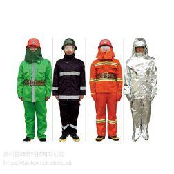供应贵州地区消防员97灭火防护服等消防防护设备