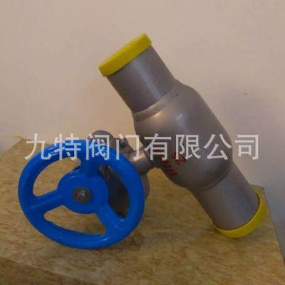 供应九特缩径全焊接球阀 Q361F-25C 放散全焊接球阀