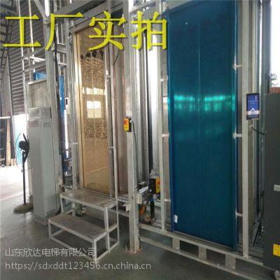 供应别墅梯家用小型电梯山东欣达xd-2