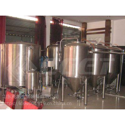 CGET-微型自酿啤酒设备