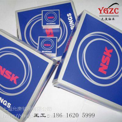 上海允庚长期低价供应日本NSK 7211B角接触轴承,原装进口轴承