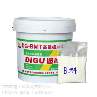 迪固厂家供应高强植筋胶(DG-BMT)结构胶