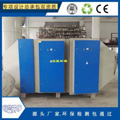 台州光氧净化器 喷漆房橡胶除臭环保净化器 光氧催化设备 废气除臭装置 紫外UV数12支