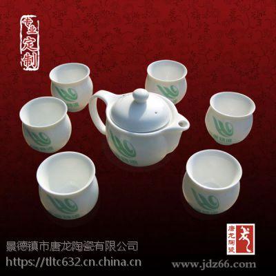 供应供应陶瓷茶具批发 红釉茶具套装 高档手绘描金陶瓷茶具