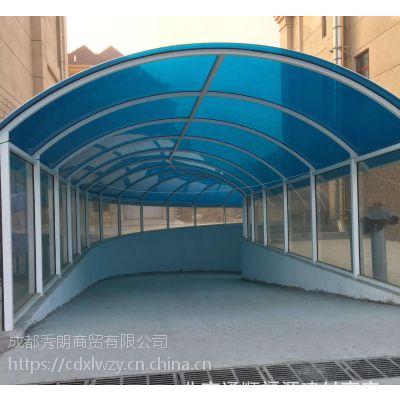 成都工程专用阳光板、米字阳光板、雨棚阳光板、车间采光板