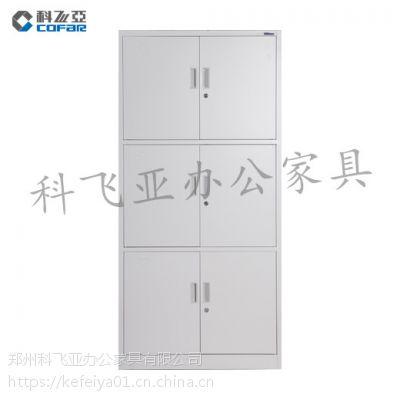 钢制档案柜,办公用铁皮柜生产厂家