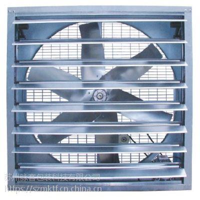 苏州脉客供应嘉兴镀锌板负压风机、嘉兴镀锌板风机价格、厂房降温