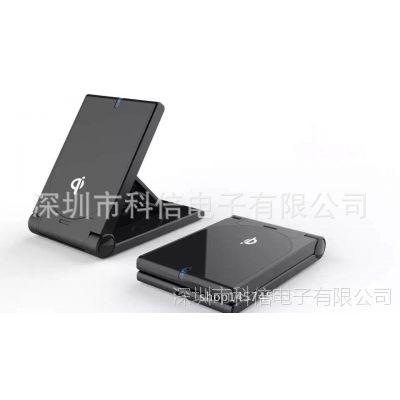 折叠无线充电器Q11支架接收器贴片USB头5v2a方案k9无线手机充电器