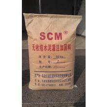 CGM灌浆料的定义及产品特点介绍