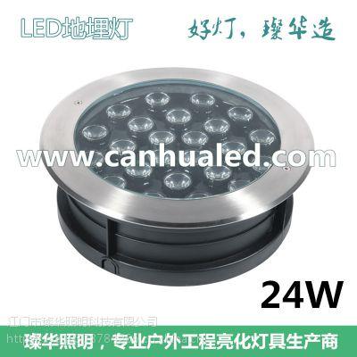 璨华照明24W户外亮化圆形彩色LED地埋灯