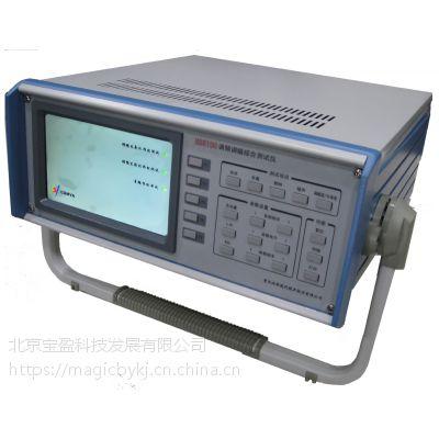 宝盈科技BY-301调幅广播综合测试仪