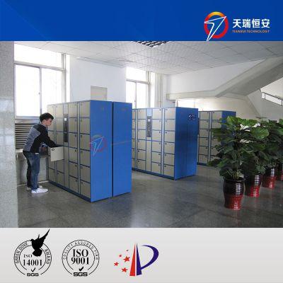 天瑞恒安 TRH-RT-90手机存储柜、快递柜智能柜