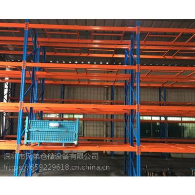 深圳横梁式货架 流利式货架 抽屉式货架生产厂家