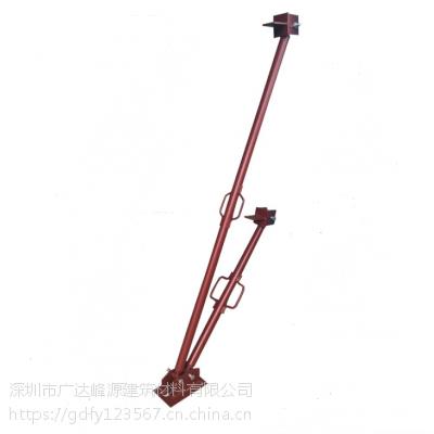 广达峰源牌铝模板建筑斜支撑广东厂家直销