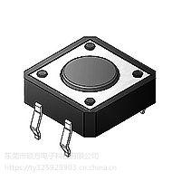 硕方 插件开关 TS-1103外形尺寸:12.0mm*12.0mm*4.3mm