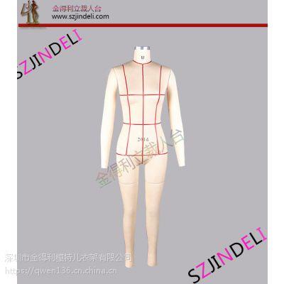 供应厂家优质立体模特儿金得利标准女全身立裁人台