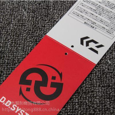 吊牌供应商 服装吊牌定制 免费设计打样 厂家直销