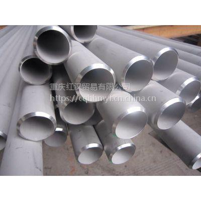 重庆华歧 Q235焊接钢管 热镀锌管