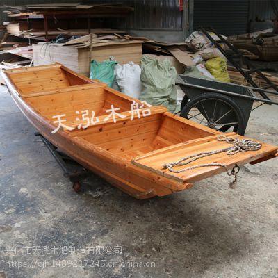 定制渔船手工木船出售