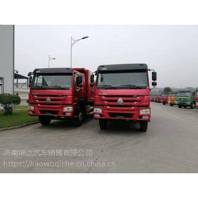 中国重汽豪沃380马力国五排放6X4自卸车济南销售电话18953179828