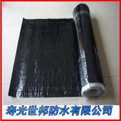 厂家直供SBS改性沥青自粘防水卷材量大从优