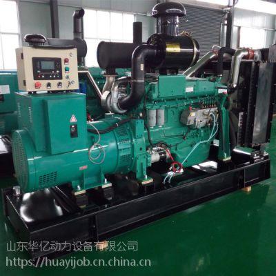 150kw发电机 矿山养殖企业专用发电机组 150千瓦常用发电机柴油机 6缸大马力
