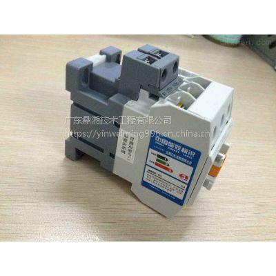 GMC-40接触器LS交流继电器功率18.5KW广东地区现货