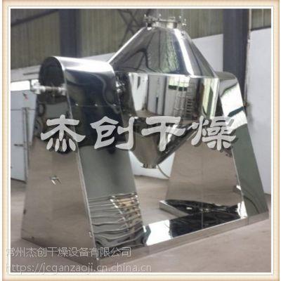 专业技术二甲酚真空干燥机 二甲酚双锥真空烘干机